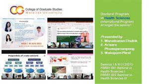 Seminar of Ph.D. Program in Health Sciences (International Program for semester 1/2021)