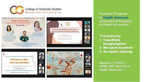 Seminar of Ph.D. Program in Health Sciences (International Program) for semester 1/2021