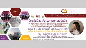 Academic Services - U2T hackathon 2021