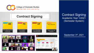 cgs contract signing 1-2021 semester
