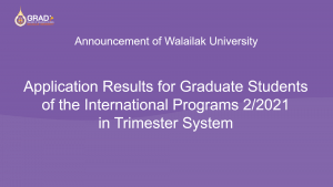 Application Results - 2-2021 Trimester