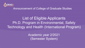 List of Eligible Applicants ESTH 2/2021 Semester System