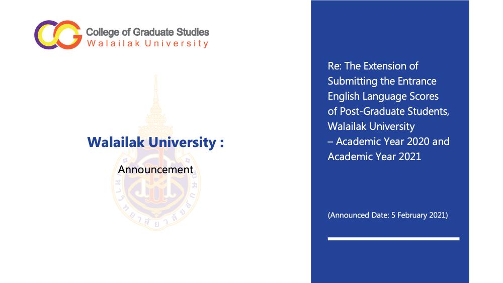 Announcement - English